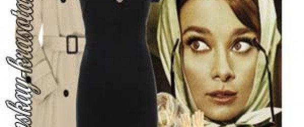 Секреты красоты от Одри Хепберн