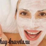 Гоммаж это идеальное средство для очищения кожи лица