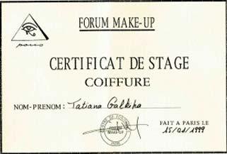 Курсы макияжа для себя,обучение